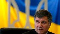 Аваков готовит армию для вторжения в Крым