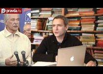 Грызлов отказался от депутатства