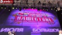 """""""Нашествие-2014"""": рок по-русски"""
