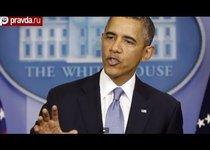 """""""Обама хочет обгадить республиканцев"""""""