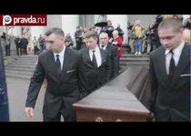 Прощание с Борисом Стругацким