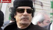 Убийство Каддафи - военное преступление?