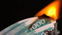 Олимпиада погубит рубль?