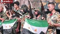 Сирийские повстанцы отказались бороться против ИГ вместе с Асадом