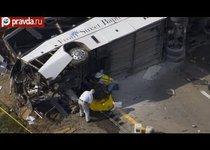 Автобус с баптистами разбился в США
