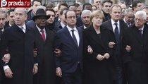 Европа стала Charlie Hebdo
