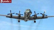 Российские самолёты-разведчики пролетят над Евросоюзом