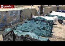 Десятки мигрантов утонули у берегов Италии