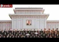 Что ждёт КНДР после смерти Ким Чен Ира