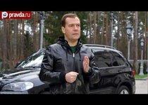 Дмитрий Медведев: возвращение
