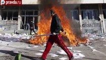 Боснию опалило огнём революции