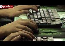 Китайские хакеры обокрали Пентагон