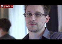 Эдварда Сноудена убьют шутя?