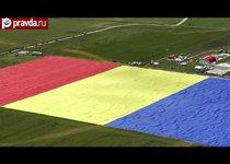 Самый большой флаг в мире