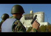 """""""Конституция 93-го года навязана силой"""""""