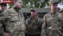 Юго-Востоку Украины остался месяц?