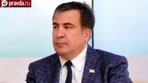 Саакашвили не подчиняется этике Украины