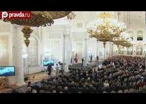 Медведев обновляет систему власти в России
