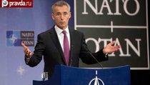 Генсек НАТО посоветовал России «расслабиться»