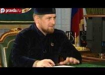Чеченская традиция убивать