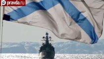 Россия защищает Крым и Арктику