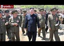 Северная Корея предлагает мир