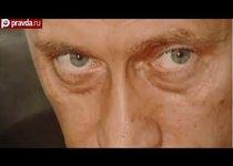 """Смотрите на """"Правде.Ру"""" фильм """"Неизвестный Путин"""""""