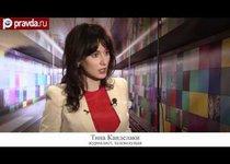Канделаки рассказывает, почему ушла с канала СТС