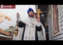 Русский священник спасает Нью-Йорк
