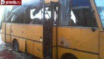 Обстрел автобуса под Волновахой: 12 погибших