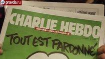 Charlie Hebdo: смертельный бизнес