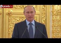 """""""Путин должен привести Россию к процветанию"""""""