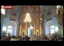 Литургия и хиротония с участием патриарха Кирилла
