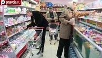 России не грозит дефолт