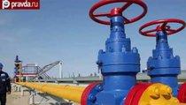 """""""Газпром"""" вернёт газ Украине"""