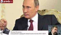 Путин бьет рекорды: 74% россиян голосуют за президента