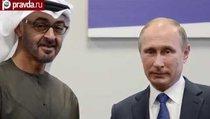 Путин договорился с саудитами о Сирии