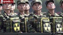 КНДР ответила на санкции ракетами