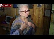 У матери погибшего героя отняли квартиру