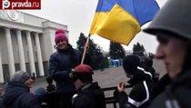 Евромайдан выкинут на помойку истории?