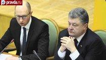 Украина: поздно пить Боржоми!