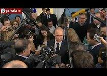 Новогодний сюрприз Путина. Рейтинг слухов