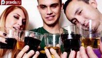 Все дело в генах: Ученые нашли способ, как навсегда вылечить алкоголизм
