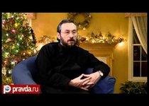 Как отпраздновать Новый год православному