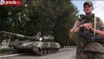 """""""Россия на Украине должна действовать методами США"""""""
