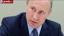 Путин объединит две Кореи?