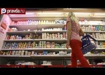 ГМО угрожает России