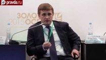 Российская аквакультура: начать с нуля