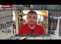 Российского дипломата избили за Greenpeace?