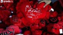 День Святого Валентина: запретный плод сладок